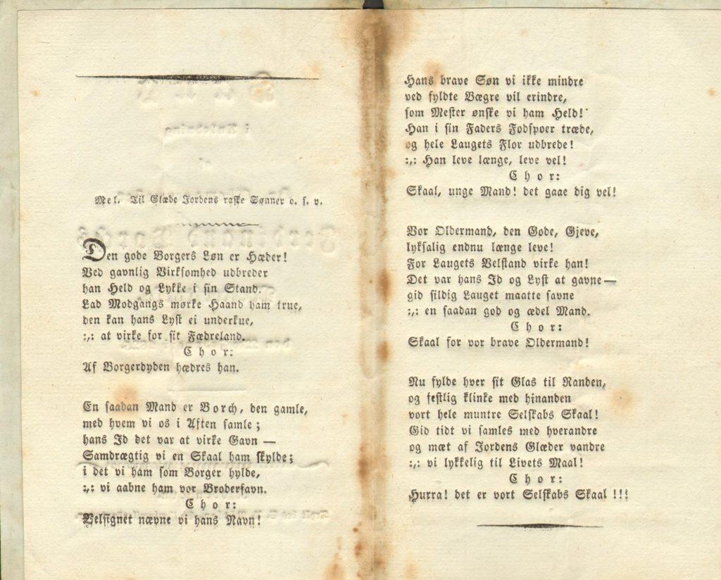 75.117.2  Sang i anledning af skomagermester Ferdinand Borchs mesterstykke den 22 februar 1825.