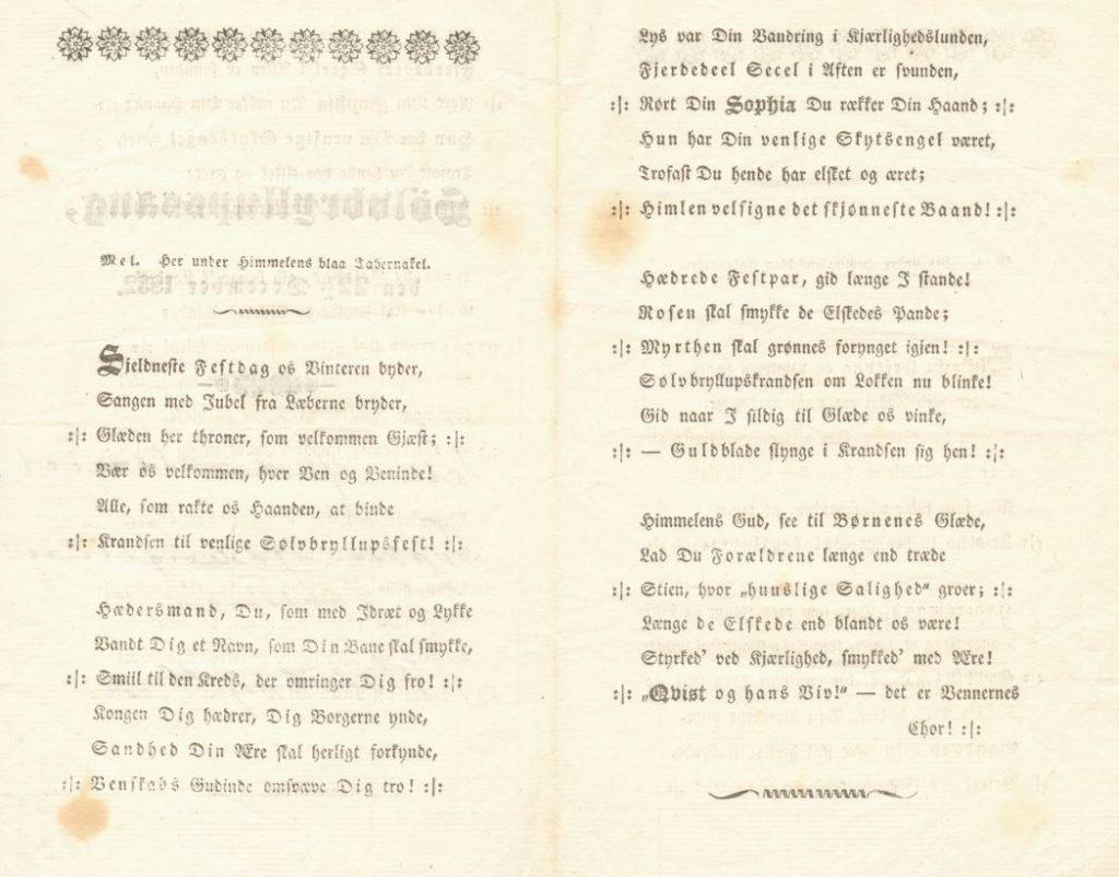 75.123.2 Sølvbryllupssang ved Peter Martin Quist og Sophie Hedevig Quist f. Petersen´s sølvbryllup 22. december 1832